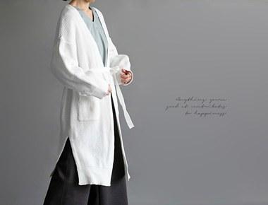 Belt long cardigan - 2c