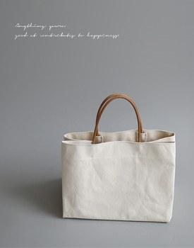 NOA bag
