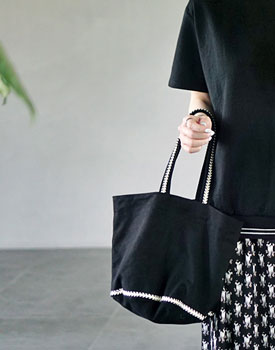 Weight fringe bag