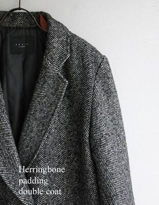 Herringbone padding double coat
