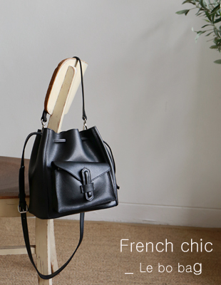 Revo leather bag - 2c