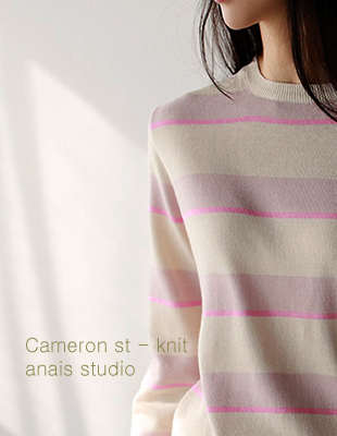 Cameron st - knit