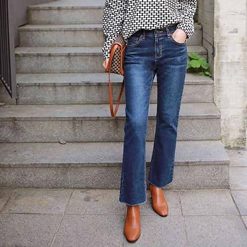 Amber slim boots cut jean