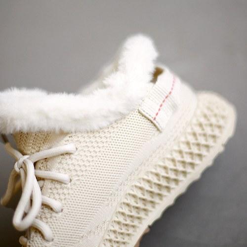 Fake Fur Trimming Sneakers
